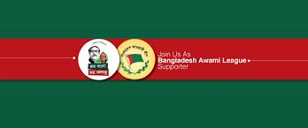 Bangladesh Flag Meaning Home Bangladesh Awami League Official Site Read Pinterest