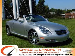 lexus convertible pebble beach edition used cars for sale louisville ky 40216 craig and landreth cars