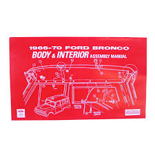 jim osborn reproductions am149 bronco assembly manual body and
