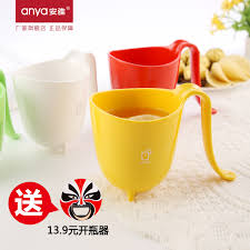 cool cups china flash cool cup china flash cool cup shopping guide at alibaba com