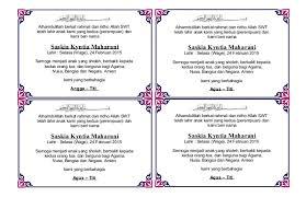 contoh kartu ucapan aqiqah bayi pada berkat kotak nasi 2015