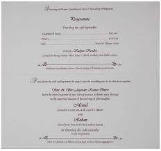 traditional hindu wedding card with gadh bandhan design wedding