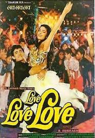 Three Wishes Video 1989 Imdb by Love Love Love 1989 Imdb