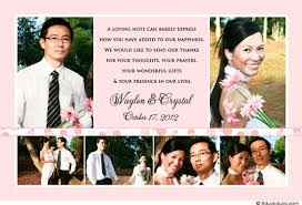 thank you cards wedding what to put on a wedding thank you card tbrb info