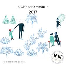 Colors In 2017 A Wish For Amman In 2017