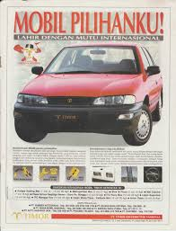 opel opel blazer indonesia timor s515i magazine ad 1 page indonesian car brochure