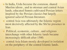 Ottoman Literature The Last Great Islamic Empire Ppt