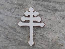 Decorative Wooden Crosses For Wall Maronite Salvaged Wood Cross Lebanese Cross Wooden Wall