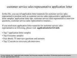 Sample College Graduate Resume Test Proctor Sample Resume Esl Dissertation Results Editing Site