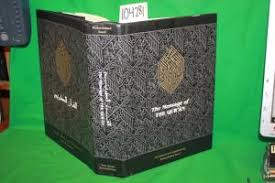 the message of the qur an by muhammad asad message quran by muhammad asad abebooks