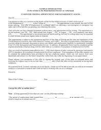 salary offer letter format images letter samples format