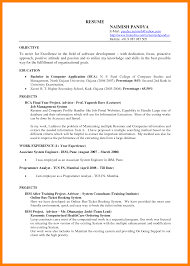 Sample Resume For Experienced Software Engineer Pdf 208658495918 It Specialist Resume Pdf Architecture Resume Excel