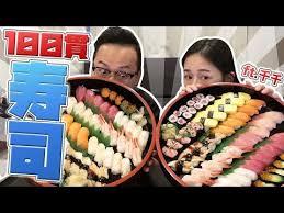 r馮ilait cuisine 大嗑日本壽司100貫 日本外送壽司原來長這樣 ft 千千進食中 阿倫來