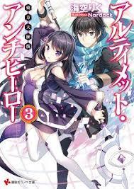 world teacher isekaishiki kyouiku agent light novel artist nardack nardack pinterest artist and anime
