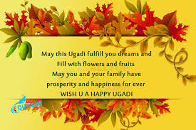 55 best happy ugadi 2017 greeting pictures and photos