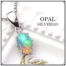opal stone silver necklace images Alize nature opal oval necklace silver 925 silver necklace jpg
