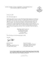 sample letter of interest letter of interest for alpha kappa alpha sorority images letter