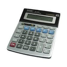 calculatrice bureau calculatrice à grande touche de bureau solaire à grand ecran 12
