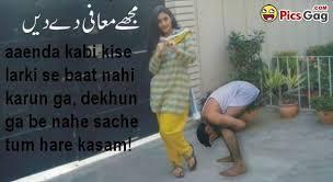 wedding quotes urdu husband quotes in urdu image quotes at relatably