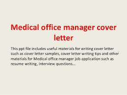 office manager cover letter examples administration manager cover