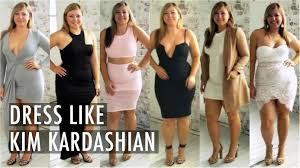 how to dress like kim kardashian youtube