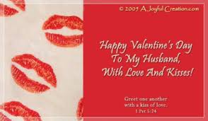 free valentines cards to my husband ecard free s day cards online