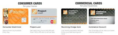 home decor credit cards home depot business credit card kvantita info