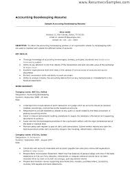 bookkeeper resume exles bookkeeping resume sle bookkeeper cover letter bookkeeper