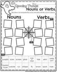 october first grade worksheets worksheets and language arts