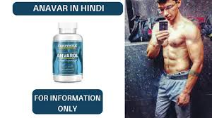 what is anavar in hindi how to use anavar anavar results