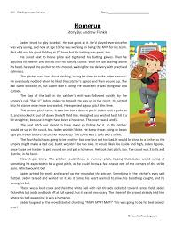 fourth grade reading comprehension worksheets page 2 of 7 have