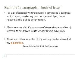 public policy cover letter 1585