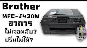 brother printer mfc j220 resetter brother mfc j220 reset purge counter ว ธ เคล ยร ซ บหม ก aka videos
