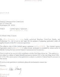 c1210 pico motion controller cover letter authorization letter