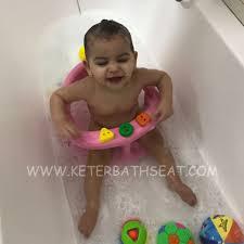 keter baby bathtub seat pink u2013 keter bath seats