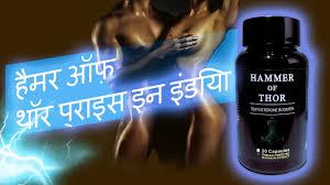 xxl cream in pir mahal 0300 5752964 lahore 6018b gumfree com pk