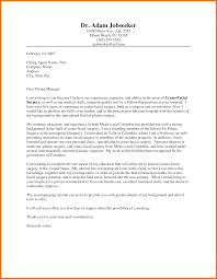 cover letter marketing example old call cover letter de publicrelations coverletter usa 2