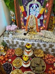 karnataka minister devotion varalakshmi vratham money