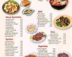 Family Garden Chinese Restaurant - hunan garden chinese restaurant sushi bar grants pass oregon
