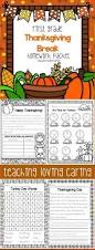thanksgiving multiplication activities the 9 best images about tpt thanksgiving resouces on pinterest