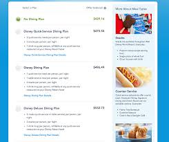 2017 disney dining plan changes u0026 prices disney tourist blog