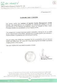 nabh u0026 jci accredited u2013 institute of applied quality management