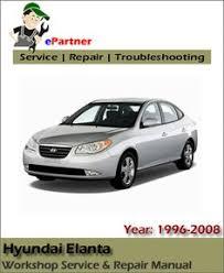 2006 hyundai elantra repair manual hyundai h1 starex service repair manual 1997 2006