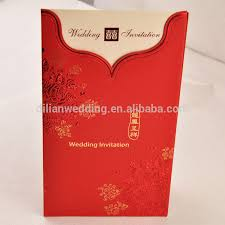 Marriage Greeting Cards Artificial Style Greeting Card Wedding Greeting Cards View