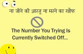 best 30 funny sms messages in hindi for girlfriend 2016