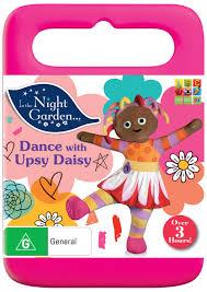 night garden dance upsy daisy abc shop