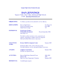 Resume Sample Maintenance Worker by Road Worker Sample Resume
