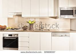 pantry stock images royalty free images u0026 vectors shutterstock