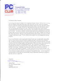 job reference letter