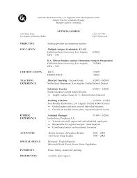 teacher resume example sample cover letter for teaching position